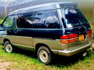 toyota-super-extra-lotto-2004-vans-for-sale-in-colombo