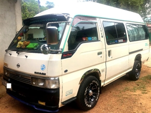 nissan-caravan-super-long-1996-cars-for-sale-in-gampaha