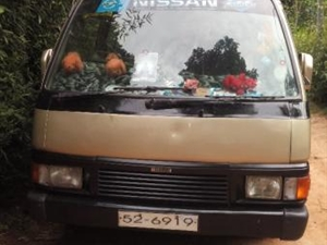 nissan-caravan-1990-cars-for-sale-in-kandy