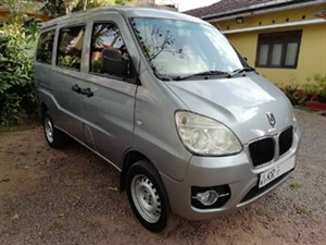 other-jinbei-2011-cars-for-sale-in-colombo