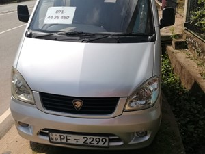 micro-mpv-iii-2013-vans-for-sale-in-gampaha