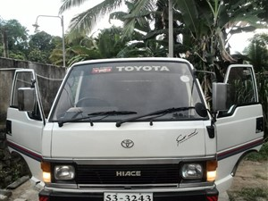 toyota-hiace-1989-vans-for-sale-in-kandy