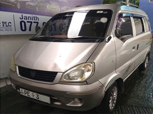 micro-junior-2012-vans-for-sale-in-gampaha