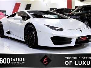 other-lamborghini-huracan-2016-others-for-sale-in-colombo