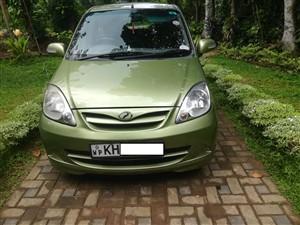 perodua-2008-premium-model-2008-cars-for-sale-in-colombo