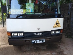 toyota-coaster-bus-1983-buses-for-sale-in-puttalam