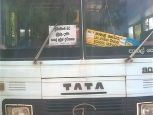 tata-tata-bus-1990-buses-for-sale-in-matale