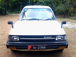 toyota-corolla-dx-wegon-ke-73-1986-cars-for-sale-in-ratnapura