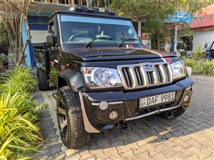 mahindra-bolero-maxi-2017-trucks-for-sale-in-matara