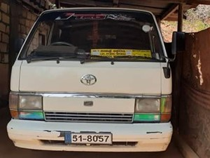 toyota-lh-51-1986-vans-for-sale-in-badulla