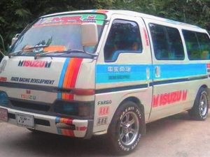isuzu-fargo-1990-cars-for-sale-in-kandy