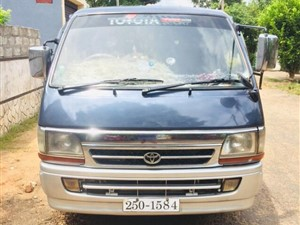 toyota-dolphi-lh113-1972-vans-for-sale-in-gampaha