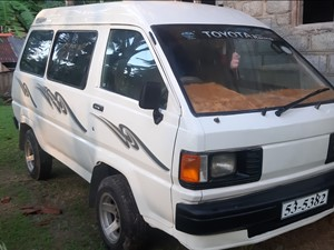 toyota-toyota-town-ace-1989-vans-for-sale-in-puttalam