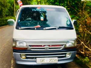 toyota-dolphin-1997-vans-for-sale-in-kandy