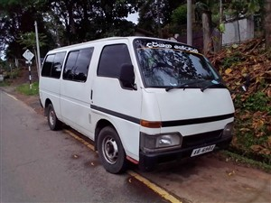 isuzu-fargo-van-1991-cars-for-sale-in-matara