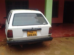 toyota-corolla-dx-wagon-1986-cars-for-sale-in-kandy