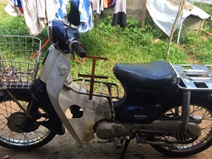 honda-presscub-1997-motorbikes-for-sale-in-matara