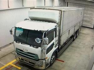 nissan-ud-nissan-32-feet-2011-trucks-for-sale-in-gampaha