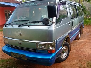 toyota-toyota-hiace-lh61-1988-vans-for-sale-in-matara