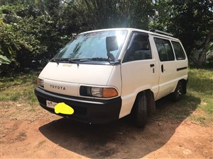 toyota-town-ace-cr27-1990-vans-for-sale-in-matara