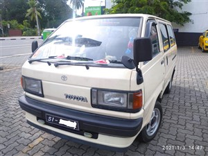 toyota-lite-ace-1990-vans-for-sale-in-colombo