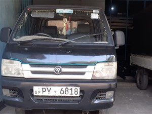 foton-bji008v0ja3-z-2014-others-for-sale-in-colombo