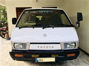 toyota-townace-1986-vans-for-sale-in-kalutara