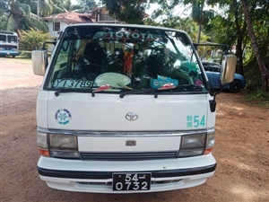 toyota-hiace-1989-cars-for-sale-in-gampaha
