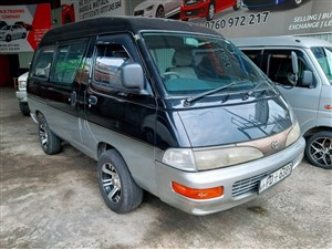 toyota-townace-1996-vans-for-sale-in-gampaha