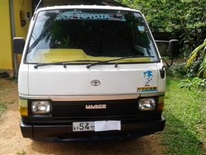 toyota-hiace-lh61-shell-1988-vans-for-sale-in-gampaha