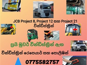 toyota-any-model-2015-spare-parts-for-sale-in-gampaha