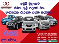 Rent - A - Car Service In Colombo