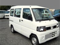 Nissan Clipper for Rent